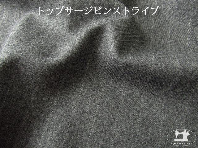 【メーカー放出反】  トップサージピンストライプ チャコール