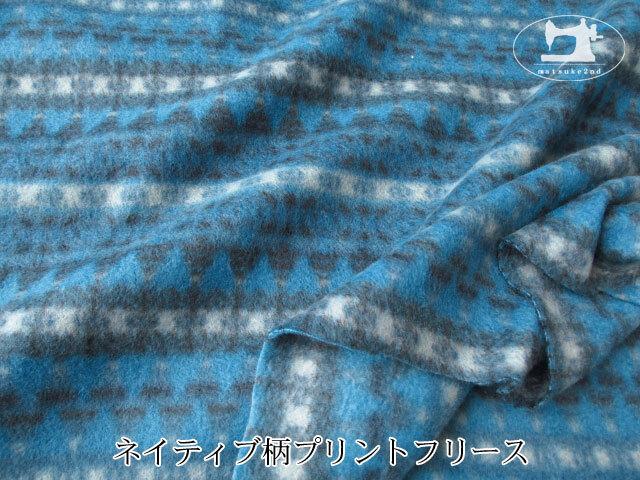 【アパレル使用反】 ネイティブ柄プリントフリース ブルー系