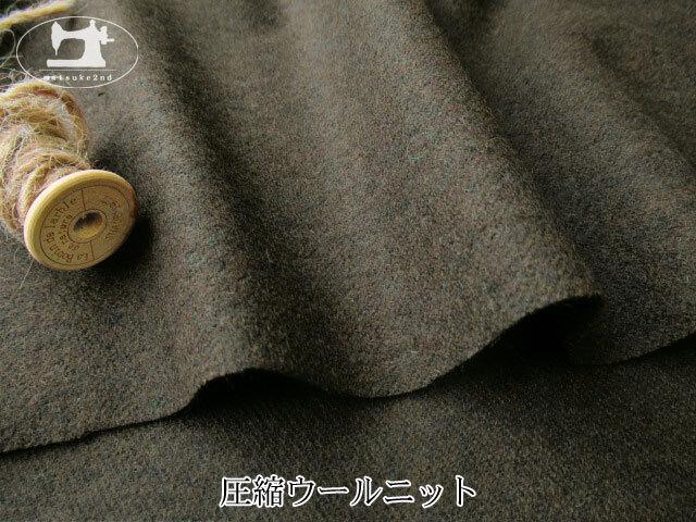 【メーカー放出反】 圧縮ウールニット 杢カーキグリーン