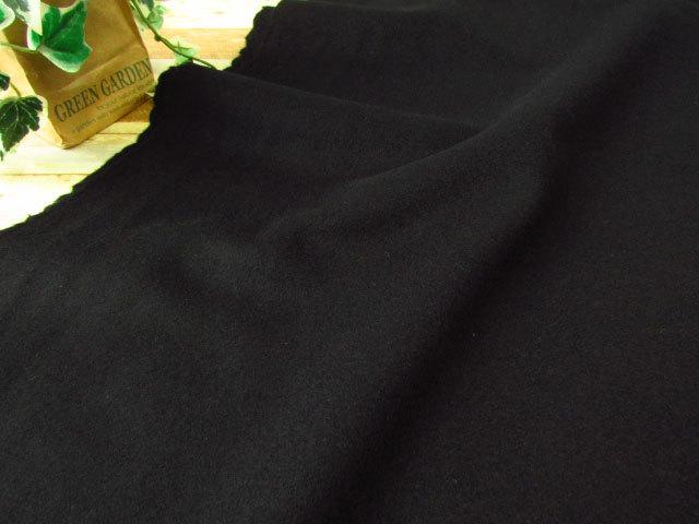 アパレル使用反! ちょうどいい厚みの上質フラノ ブラック