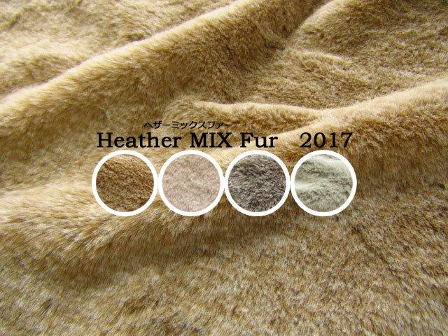 2回目の再入荷!◇ Heather MIX Fur ◇ 2017(ヘザーミックスファー)