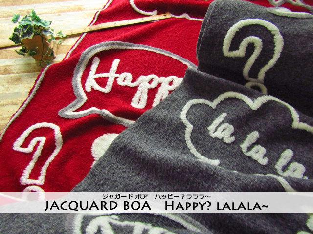 メーカー協賛放出品!72%OFF! 約75cm幅  ジャガード ボア 『 Happy? lalala~(ハッピー?ラララ~) 』【パネル柄 】