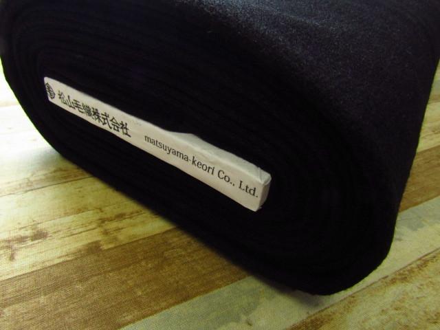 【反売り】 ウールジャガード/ブラック [ 幅145cm×9m巻 ]