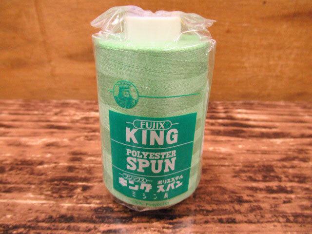 現品処分!縫製工場放出品【ほぼ新品】キングスパン 90番/5000m巻き 『カラー:356』