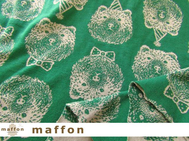 【 maffon (マフォン) 】 約75cm幅 リバーシブルジャガード接結ニット 『 グリズリーベア柄 』  ビリジアン/ベージュ