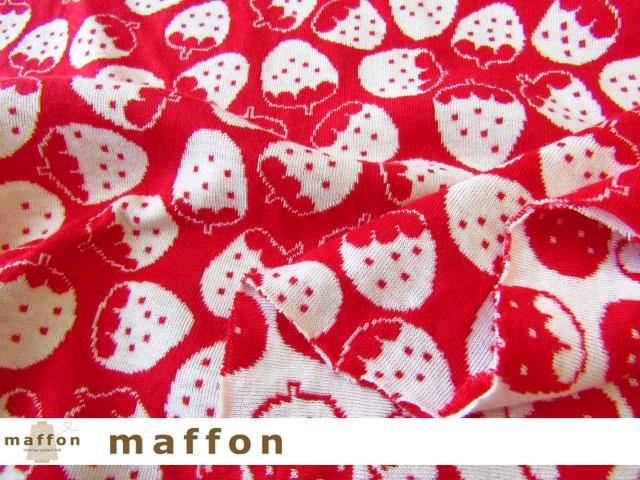 【 maffon (マフォン) 】 約75cm幅 リバーシブルジャガード接結ニット 『 いちご柄 』  レッド/アイボリー