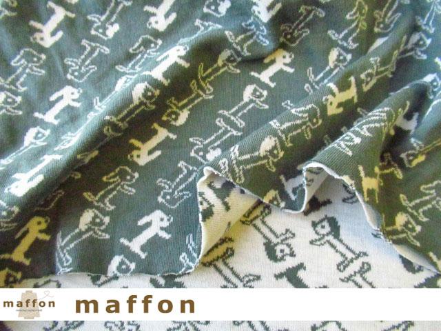 【 maffon (マフォン) 】約75cm幅 リバーシブルジャガード接結ニット 『 パピー柄 』 パイングリーン/アイボリー