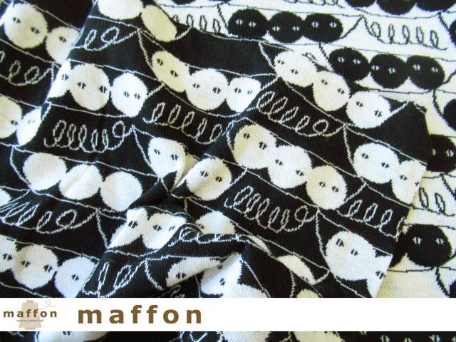 【 maffon (マフォン) 】 約75cm幅 リバーシブルジャガード接結ニット 『 ビーンズアタック柄 』  黒/アイボリー