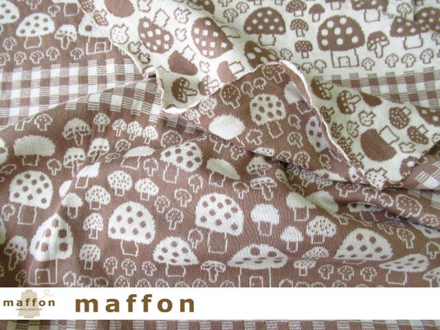 【 maffon (マフォン) 】 約75cm幅 リバーシブルジャガード接結ニット 『 マッシュルーム柄 』  ココア/アイボリー