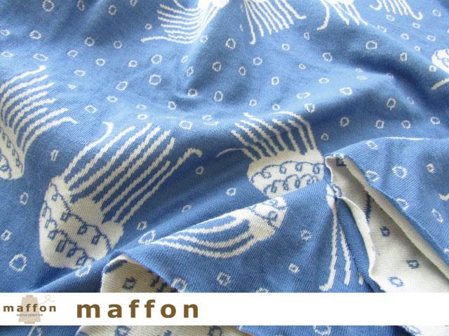 【 maffon (マフォン) 】 約75cm幅 リバーシブルジャガード接結ニット 『 ジェリーフィッシュ柄 』 オリエンタルブルー/アイボリー
