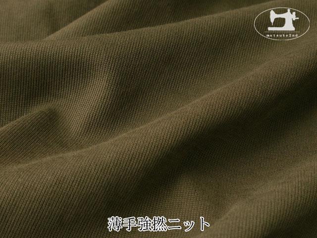 【メーカー放出反】 薄手強撚ニット カーキ