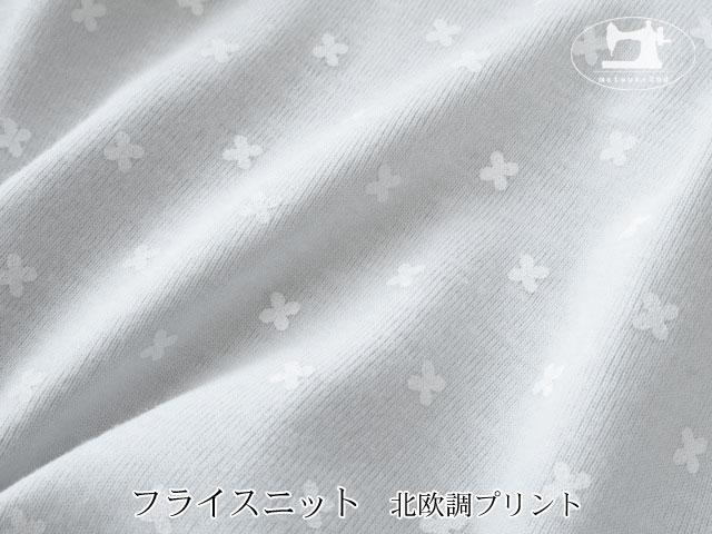 【アパレル使用反】 フライスニット 北欧調プリント