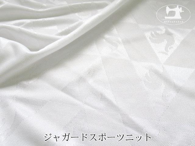 【アパレル使用反】ジャガードスポーツニット オフホワイト