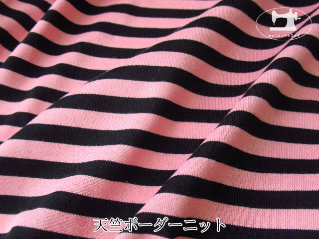 【1m単位で販売】アパレル使用反 ボーダー天竺ニット ブラック×ピンク