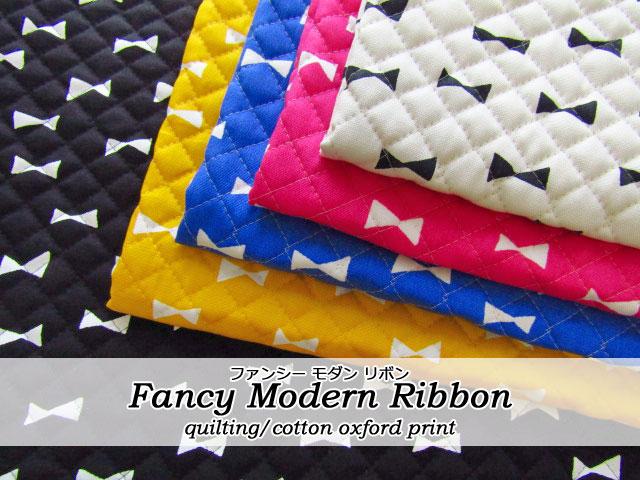 【キルティング】 *Fancy Modern Ribbon*( ファンシー モダン リボン) 【コットン オックス】