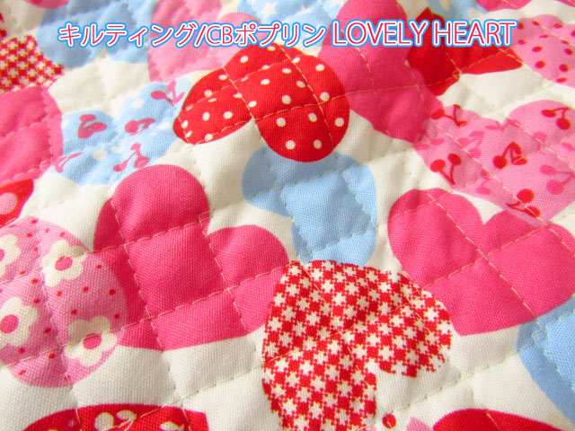 【キルティング】LOVELY HEART*ラブリー ハート オフホワイト×レッド【CBポプリンプリント】