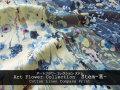 4回目の再入荷!【コットン リネン コンパス】 アート フラワー コレクション 『 Stem (ステム) - 茎 - 』