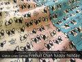 コットンリネンキャンバス 『 フレブルちゃん☆ハッピーホリデー 』