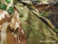 お買い得! 大胆な葉っぱのカモフラ柄!『 カモフラ反応染料プリント 』