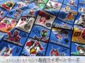 【コットン オックス】 ★☆ 仮面ライダーシリーズ ☆★ ブルー