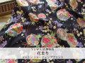 【コットン シャーティング】 ≪YUWA≫花舞物語 和調ラメプリント 『 花まり  』 黒系