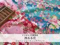 【コットン シャーティング】 ≪YUWA≫花舞物語 和調プリント 『 流るる花  』