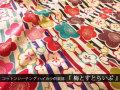 【コットン シーチング】 ハイカラ倶楽部 『 梅とすとらいぷ 』