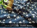 【コットン】 デニム刺繍 『 フラワーウェーブ』