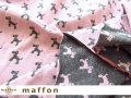 【 maffon (マフォン) 】 約75cm幅 リバーシブルジャガード接結ニット 『 テリア柄 』 ダーク杢グレー/フレッシュピンク