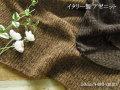 アパレル使用反! ざっくりとした大きな編み目がかわいい♪ 『 イタリー製アゼニット 』