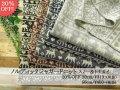 アパレル使用反!雪の結晶とトナカイ柄がかわいいジャガード織り!『 ノルディックジャガードニット スノー&トナカイ 』