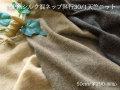 アパレル使用反! 『 TOP糸シルク混斜行30/1天竺ニット 』