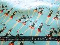 【コットン オックス】 つや消しラミネート ≪YUWA≫  『 レトロダンサーズ 』 ライトブルー
