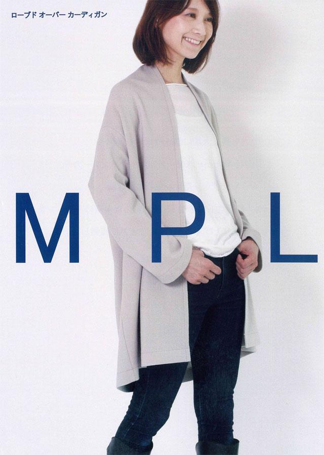mパターン研究所 <ローブドオーバーカーディガン> 【大人サイズ 】( M186 )