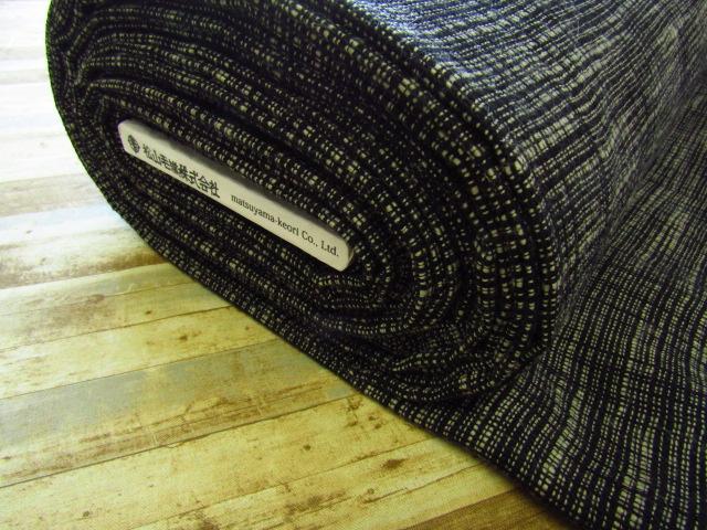 【反売り】 手織り風ウール/ブラック×アイボリー [ 幅146cm×13.5m巻 ]