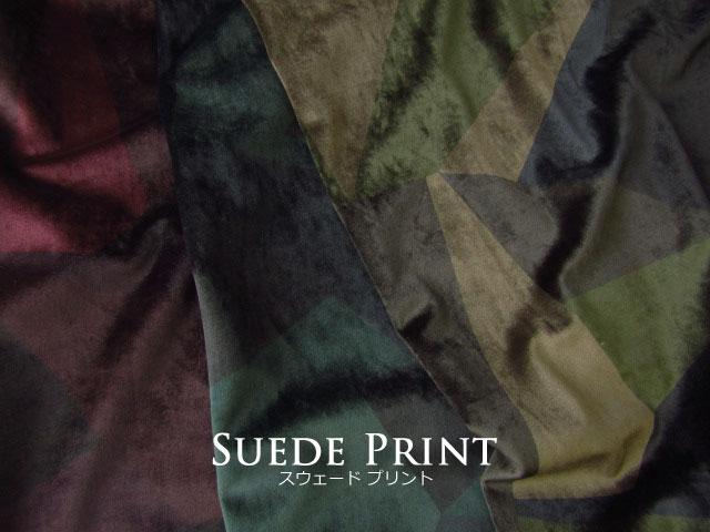 なめらかな肌触り ワイド幅 『 Suede Print*スウェード プリント 』