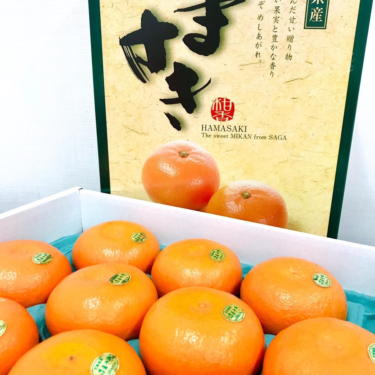 柑橘はまさき