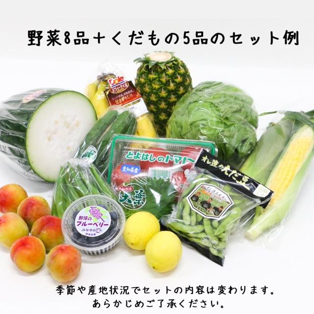 まつの幸せ野菜ボックス果物多めセット