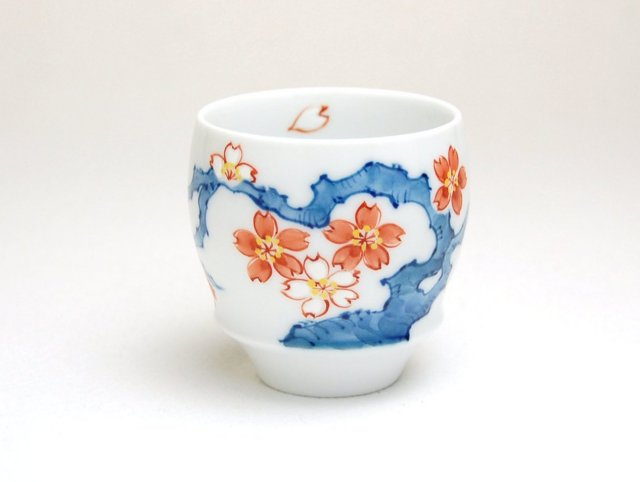有田焼 匠の蔵 SAKE GLASS 染 桜
