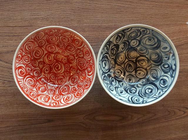 有田焼 渦紋 平小鉢
