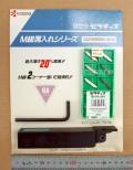 京セラ 溝入れホルダセット KGAR2525-4(新古品)