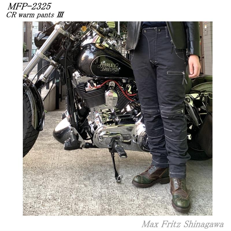 MFP-2325 CRウォームパンツⅢ