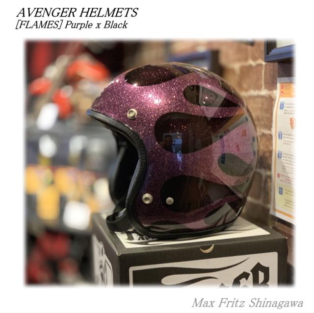 Avenger Helmet