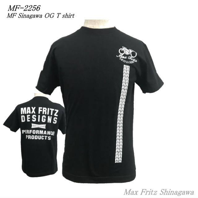 MF-2256MF Shinagawa OG Tシャツ