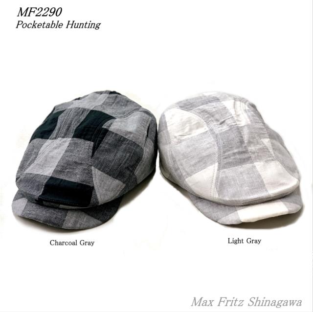 MFA-2290ポケッタブルハンチング