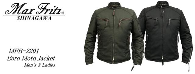 MFB2201ユーロモトジャケット