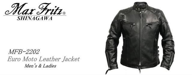 MFB2202ユーロモトレザージャケット