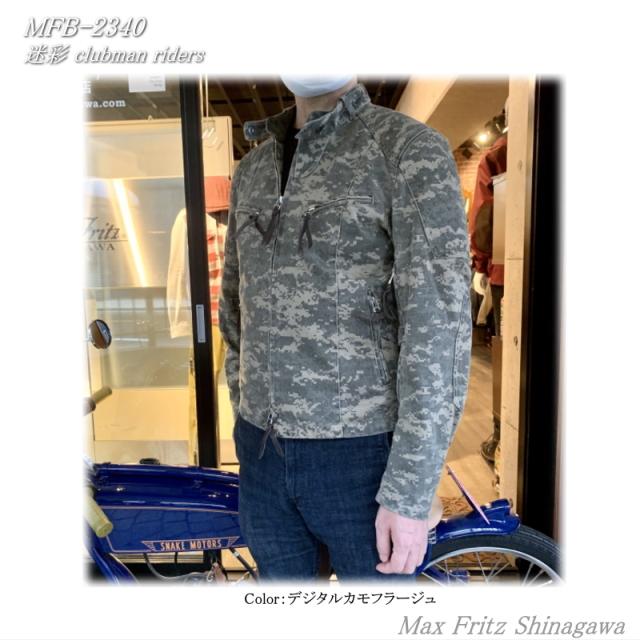 MFB-2240迷彩クラブマンライダース