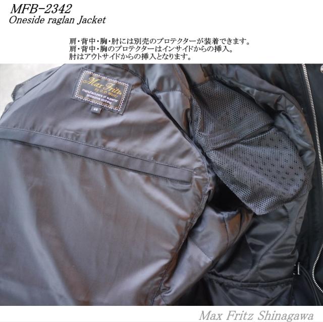 MFB-2342ワンサイドラグランジャケット