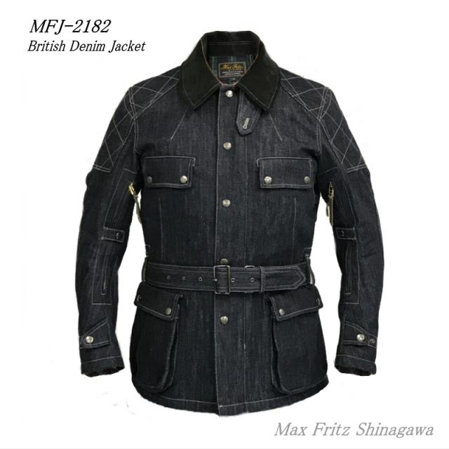 MFJ-2182ブリティッシュデニムジャケット